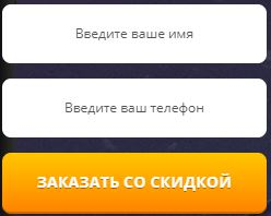 мото квадрокоптер fly drive купить в Дзержинске