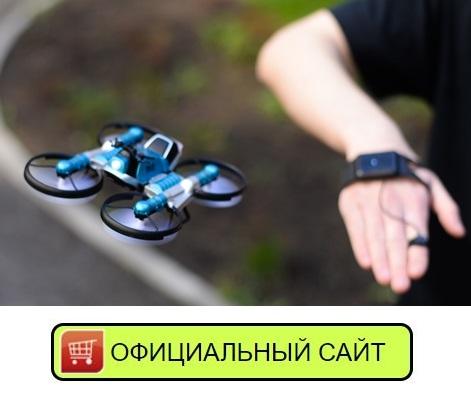 мото квадрокоптер fly drive купить в Красногорске