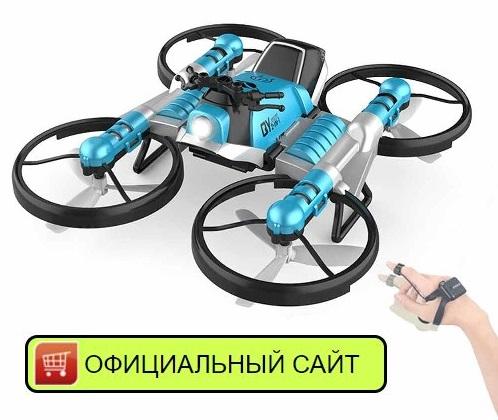 мото квадрокоптер fly drive купить в Уссурийске